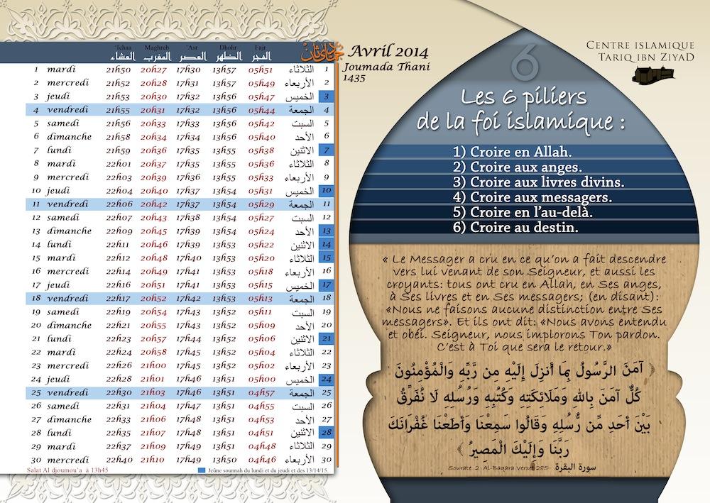 Horaire des pri res mosqu e tariq ibn ziyad des mureaux - Heure de priere melun ...