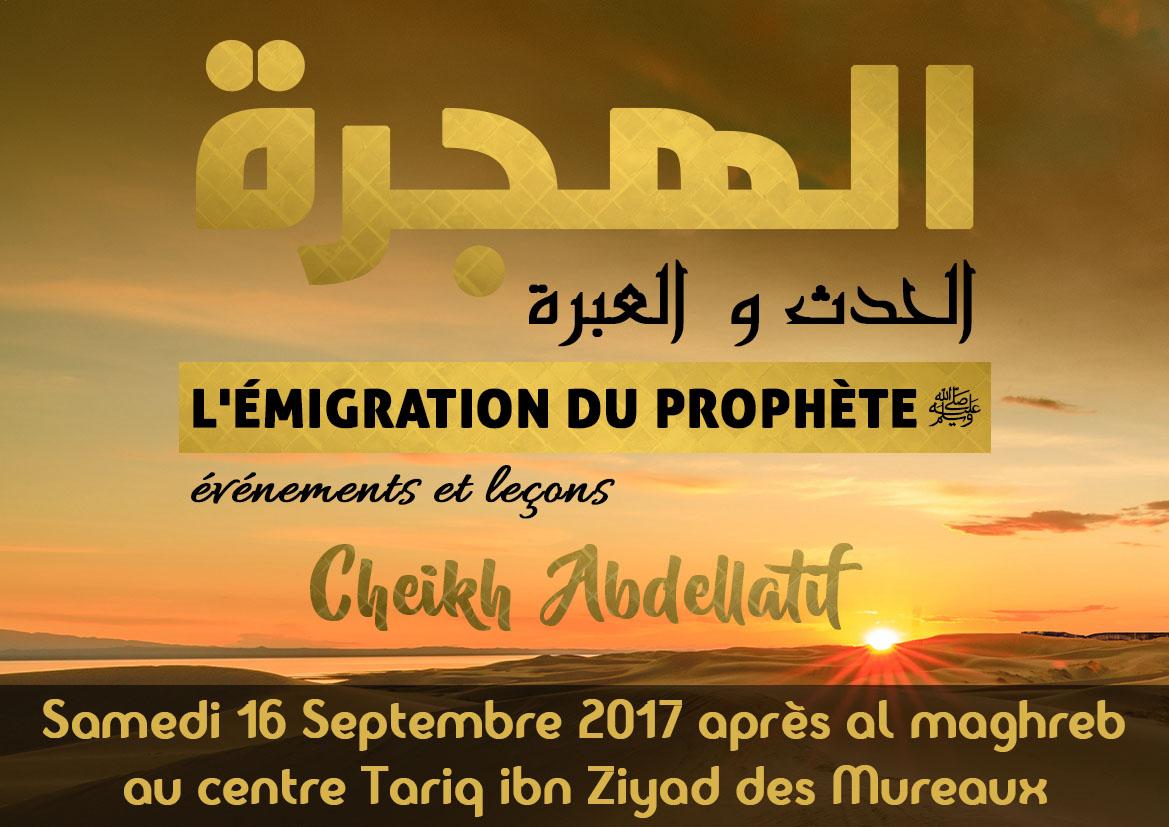 L'émigration du prophète, évènements et leçons