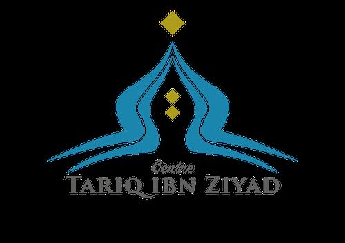 Mosquée des Mureaux Logo